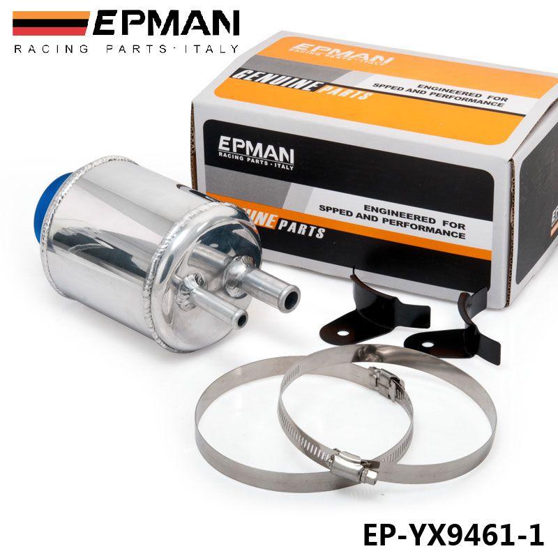 EPMAN SLIVER JDM ALUMINUM RACING POWER STEERING FLUID RESERVOIR TANK CLAMPS  EP-YX9461-1