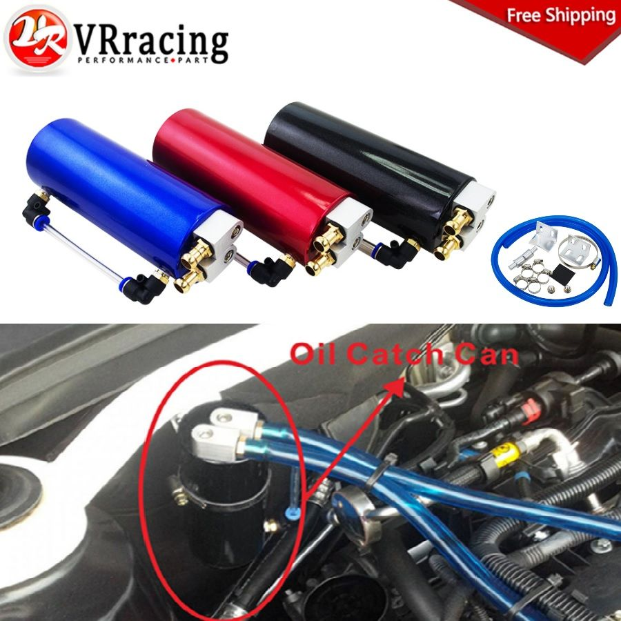 FREE SHIPPING Universal Aluminum Racing Oil Catch Tank/CAN Round Can Reservoir Turbo Oil Catch can / Can Catch Tank VR-TK62