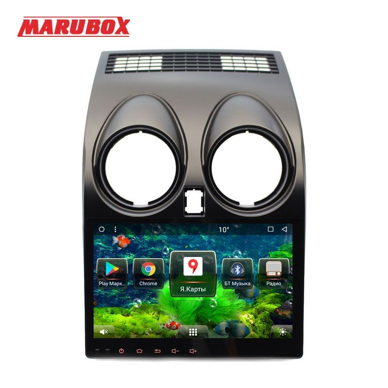 MARUBOX Neue System 2Din Android 7.1 Für Nissan Qashqai Dualis 2007 2008-2014 Auto Multimedia Player 9