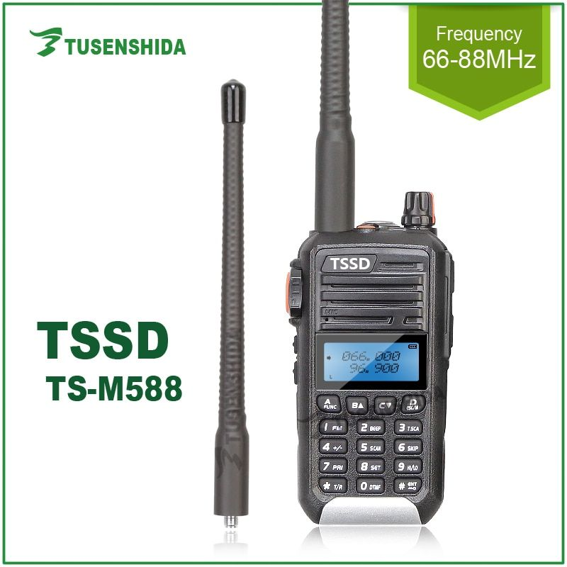 New Arrival Black 5W 66-88MHZ Portable Ham Radio Transceiver TS-M588