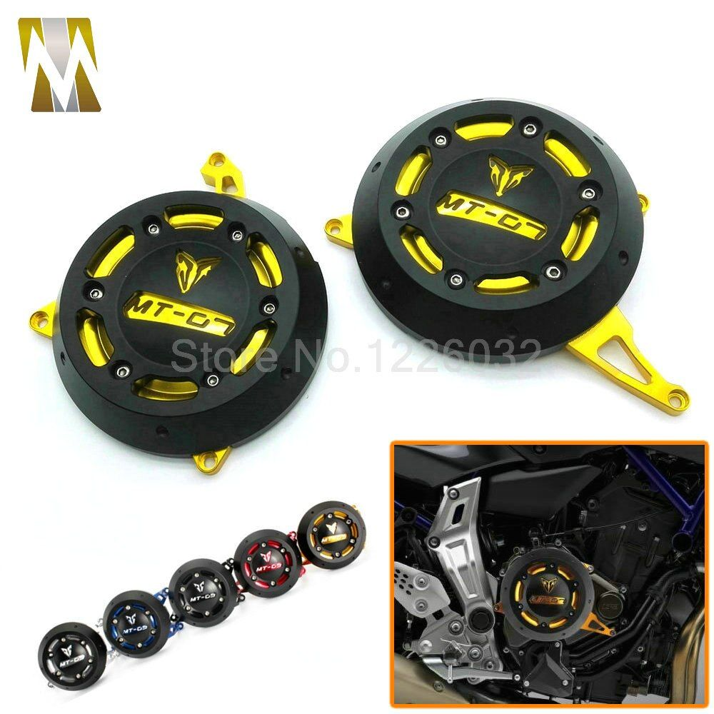 Gold Color Motorcycle MT 07 Engine Stator Case Cover Engine Protective Cover Protector For YAMAHA MT-07 MT07 FZ-07 FZ07