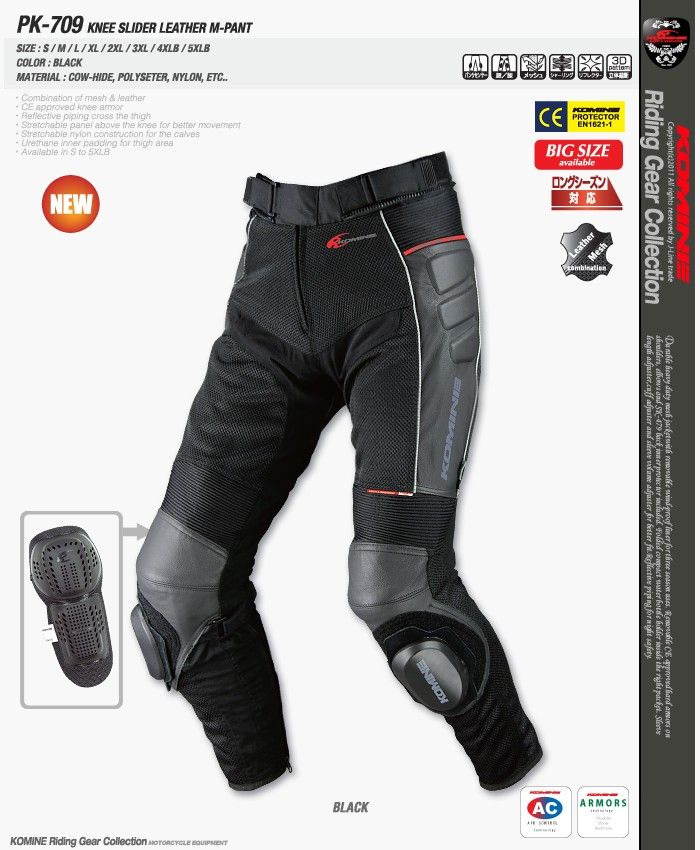 Komine pk709 summer mesh automobile race pants motorcycle men's pants/off-road trousers/outdoor jeans/cycling motor clothing