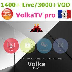 VOLKA H96 arabe europe iptv code Kodi smart IPTV abonnement aux français europe espagnol belgique canaux hd265 m3u vod une année