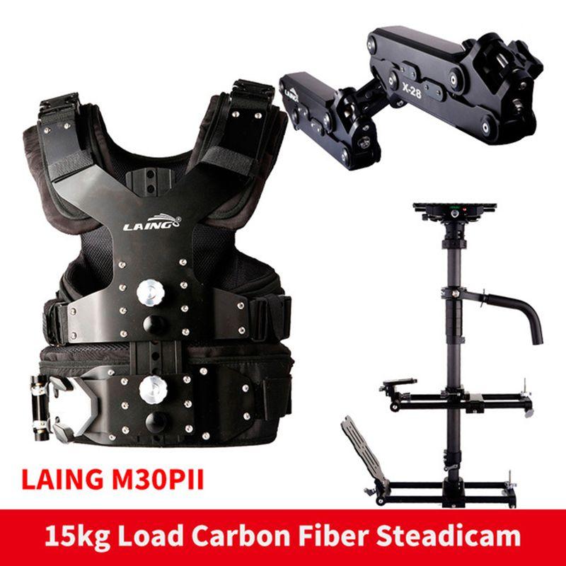 LAING M30PII 15 kg gewicht tragen carbon fiber Video camcorder Steadicam stabilisator Steadycam fotografie Weste Dual Unterstützung Arm