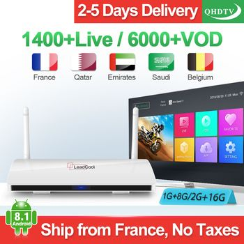 Leadcool IPTV France Android IPTV receiver RK3229 Original Leadcool QHDTV 1 Year IPTV Belgium Netherlands France Arabic IP TV