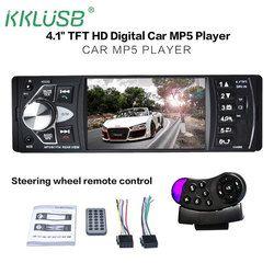1 DIN Voiture audio radio auto Stéréo Multimédia Lecteur HD 4 pouces Écran autoradio bluetooth MP3 MP4 MP5 SD USB TF de soutien caméra