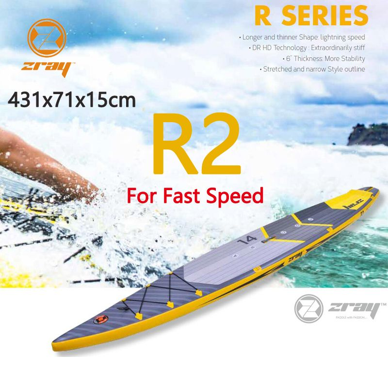 surf board 431x71x15cm 14ft JILONG Z RAY R2 inflatable sup RACE FAST board stand up paddle board surf SPEED sport boat bodyboard