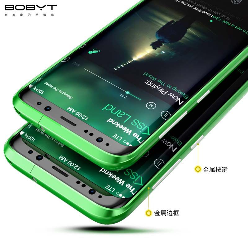100% Brand New Original BOBYT Luxury Aluminum Metal Bumper Backplane Frame PC Back Cover For Samsung Galaxy S8 Phone Case JS0535