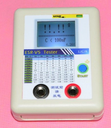 ESR-V5, Capacitor ESR Tester Internal Resistance Meter Test In Circuit