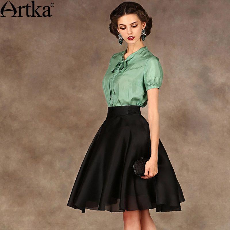 Artka Women's 2017 Summer Emerald Series High-end Black Skirt Vintage Wide Hem Knee-Length A-Line Skirt QA14056X