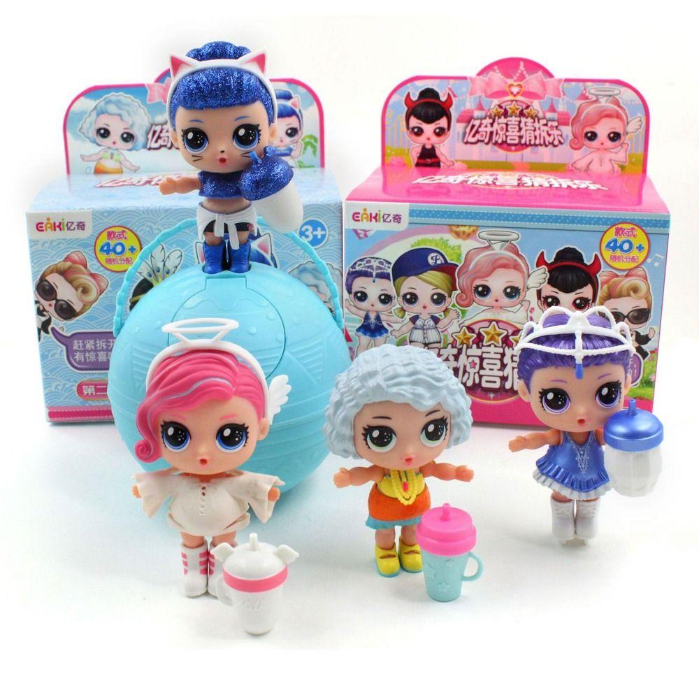New Eaki original Generate II Surprise Doll lol Children puzzles Toy Kids funny DIY toy Princess Doll original box multi models