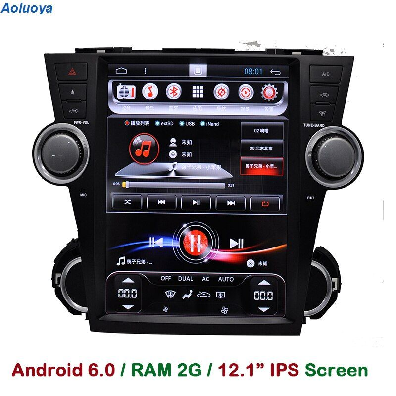 Aoluoya RAM 2GB Android 6.0 CAR DVD PLAYER For Toyota Highlander 2009-2012 2013 2014 Radio GPS navigation multimedia WIFI 3G