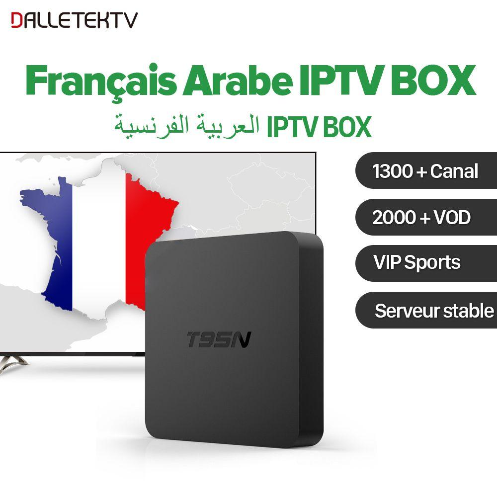 T95N IPTV Arabic French Box Android 6.0 IPTV Box S905X Belgium Netherlands IPTV subscription 1 year qhdtv VIP Sports Live