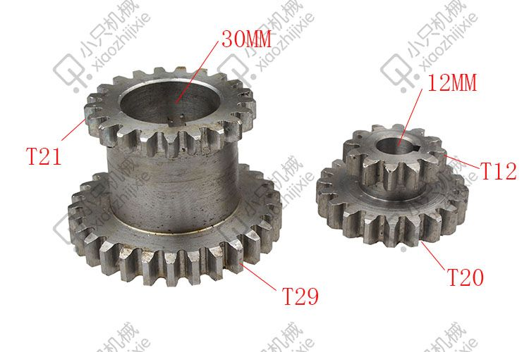 free shipping 2 pcs / set Teeth T29xT21 T20xT12 Dual Dears Metal Lathe Gears For Sale