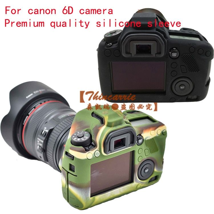 Nice Sofe Silicone Rubber Protective Camera Body Cover Case Skin for Canon EOS 6D Camera Bag Camouflage Black