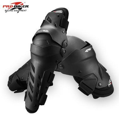 PRO-BIKER New Motorcycle knee protector Knee sliders joelheira motosiklet dizlik knee Protective Gear Protector Guards Kit
