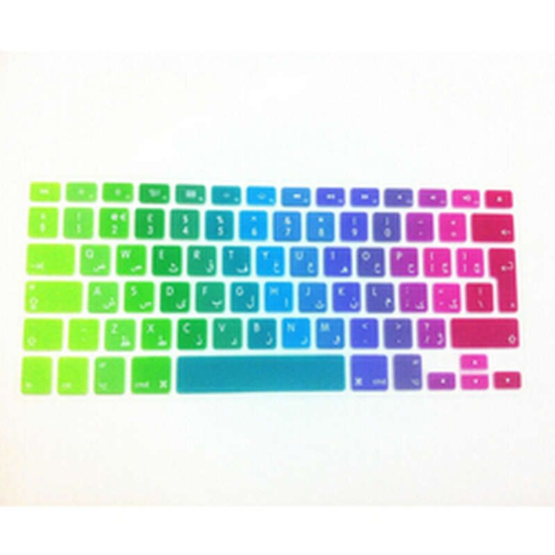 Arabic Letter UK EU Rainbow Silicone Keyboard Cover Skin Protector Protective Film for Apple MacBook Pro Retina Air 13 15 17