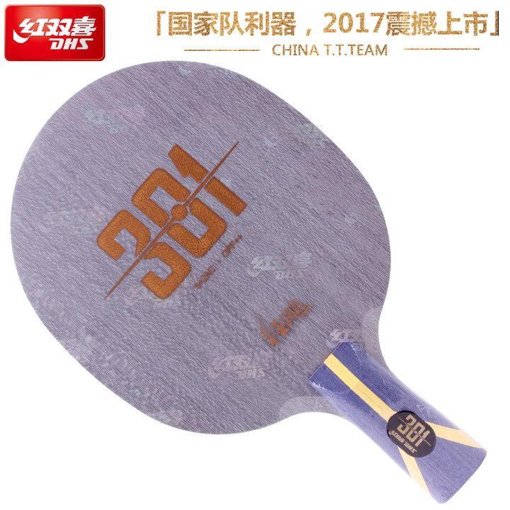 DHS Hurricane 301 (H301) Table Tennis Blade (for China T.T. Team) Arylate Carbon ALC Racket Ping Pong Bat
