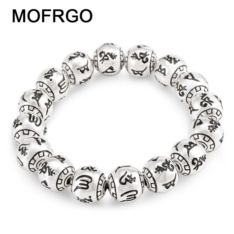 MOFRGO breloque Fine méditation Vintage bouddhisme tibétain Bracelet en argent plaqué perles gravées bracelets pour femme et bijoux pour hommes