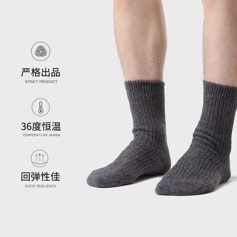VVQI Winter men's wool socks warm floor socks export quality Brand socks business 4packs\lot black no box