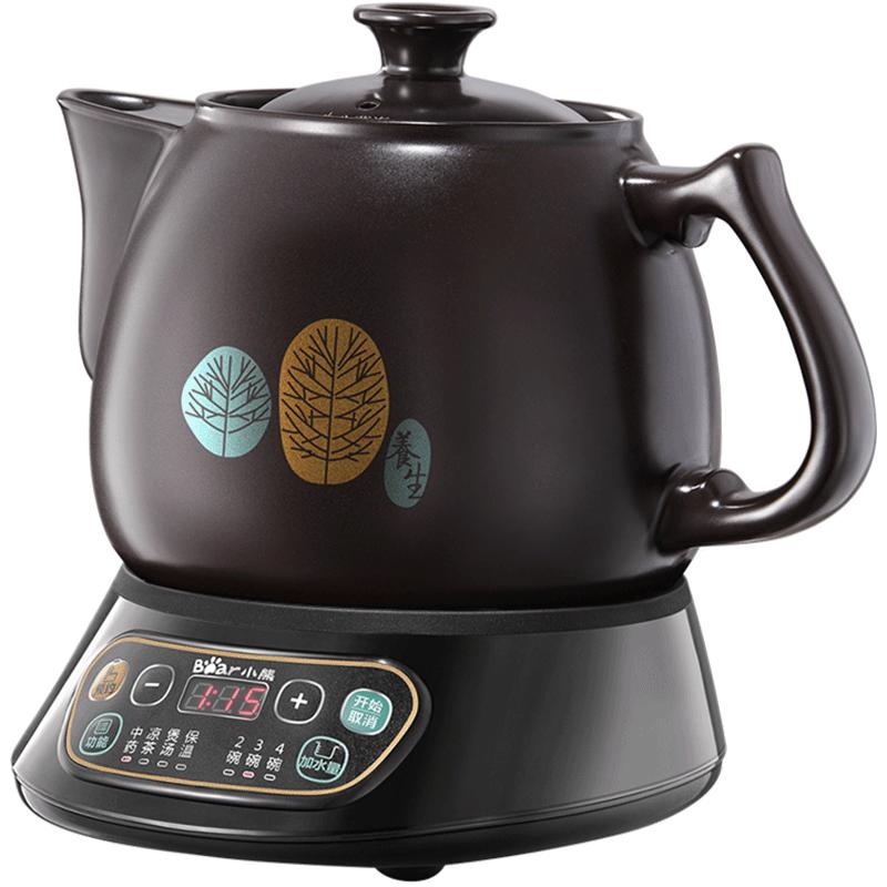 Automatic Decocting Pot Chinese Medicine Pot Medicine Casserole Ceramic Electronic Medicine Pot Medicine Pot Electric Kettle