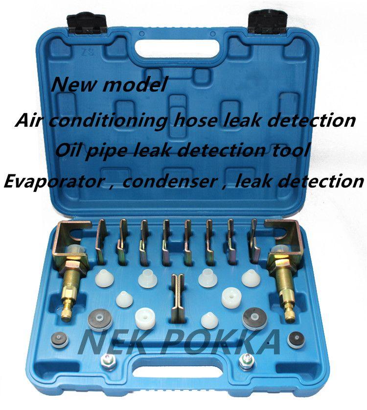 Air conditioner leakage detector,Refrigerant pipeline leak detector,Evaporation core, condenser, compressor leak detector
