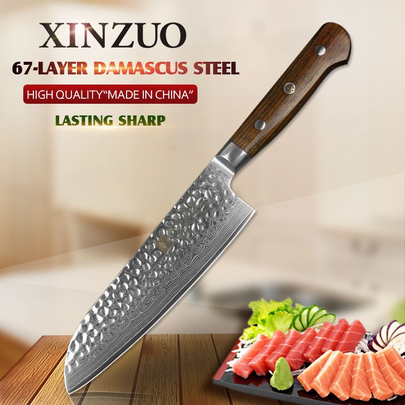 XINZUO New 7 inch Brand Santoku knife 67 layers damascus stainless forged steel chef knives japanese style with rosewood handle