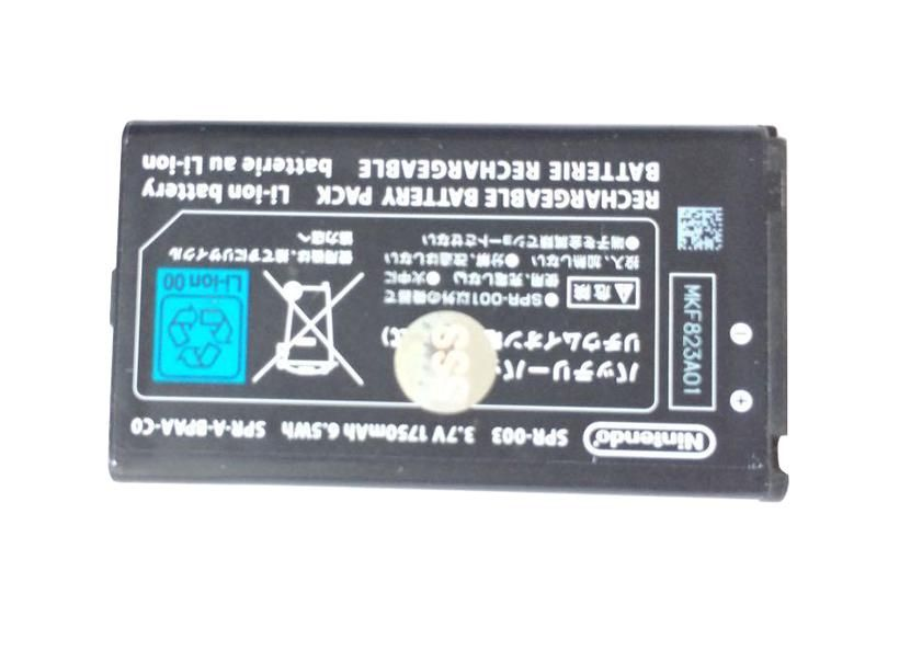 High Quality 3.7V 1750mAh Rechargeable Battery Pack for Nintendo 3DSLL/XL