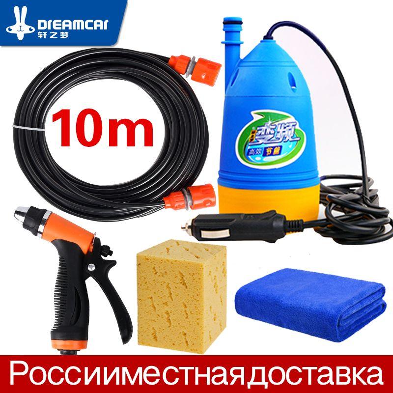 High pressure 12v washing machine car portable car wash device 220v household washing <font><b>pump</b></font> car tools water gun car washer high