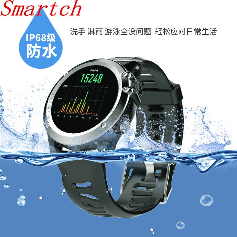 New Smart Watch H1 Android System 5.1 Positioning Dual-Core Ip68 Waterproof Smart Watch Smartwatch Water Resistant Watch