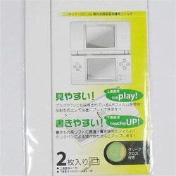 NEW ! Top Selling Special Offer Top Bottom LCD Screen Guard Protector Film Cover for Nintendo for DS Lite for NDSL