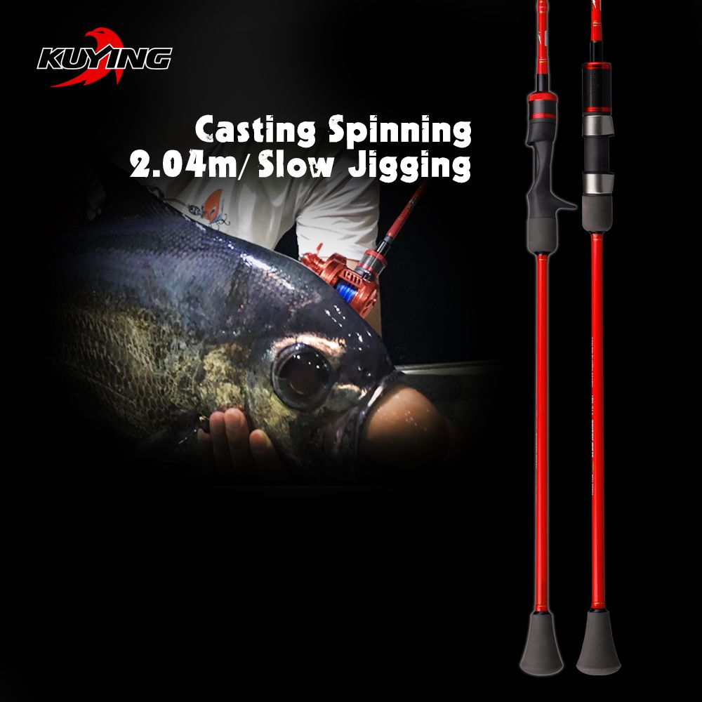 KUYING VITAMIN MEER 1 Abschnitt 2,04 mt 6'8 Langsam Jigging Carbon Spinning Casting Lure Angelrute Stick Cane FUJI pol Helical Ringe