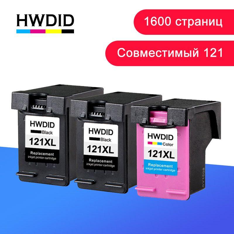 HWDID 121XL recharge d'encre de remplacement pour hp/hp 121 XL cartouche pour hp 121 pour Deskjet D2563 F4283 F2423 F2483 F2493 F4283 F4583