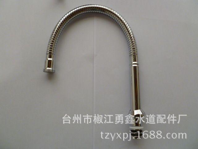 Кран универсальный трубки можно согнуть любого уголка для Смеситель для кухни Замена запасных частей