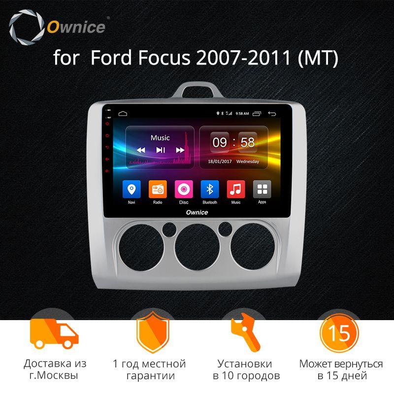 Ownice K1 K2 8 Core Android 8.1 Auto 2 Din Radio DVD player GPS Navi für Ford Focus 2007-2015 audio multimedia system kopf einheit