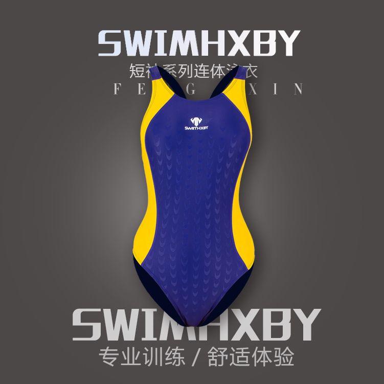 HXBY haute qualité une pièce natation professionnelle femmes maillots de bain siamois jupe maillot de bain femmes formation maillots de bain