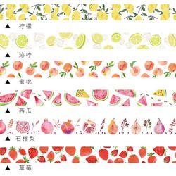 Cute Kawaii Strawberry Llemon Buah Dekoratif Pita Perekat Washi Tape Kreatif Masking Tape untuk Dekorasi Susu Scrapbooking