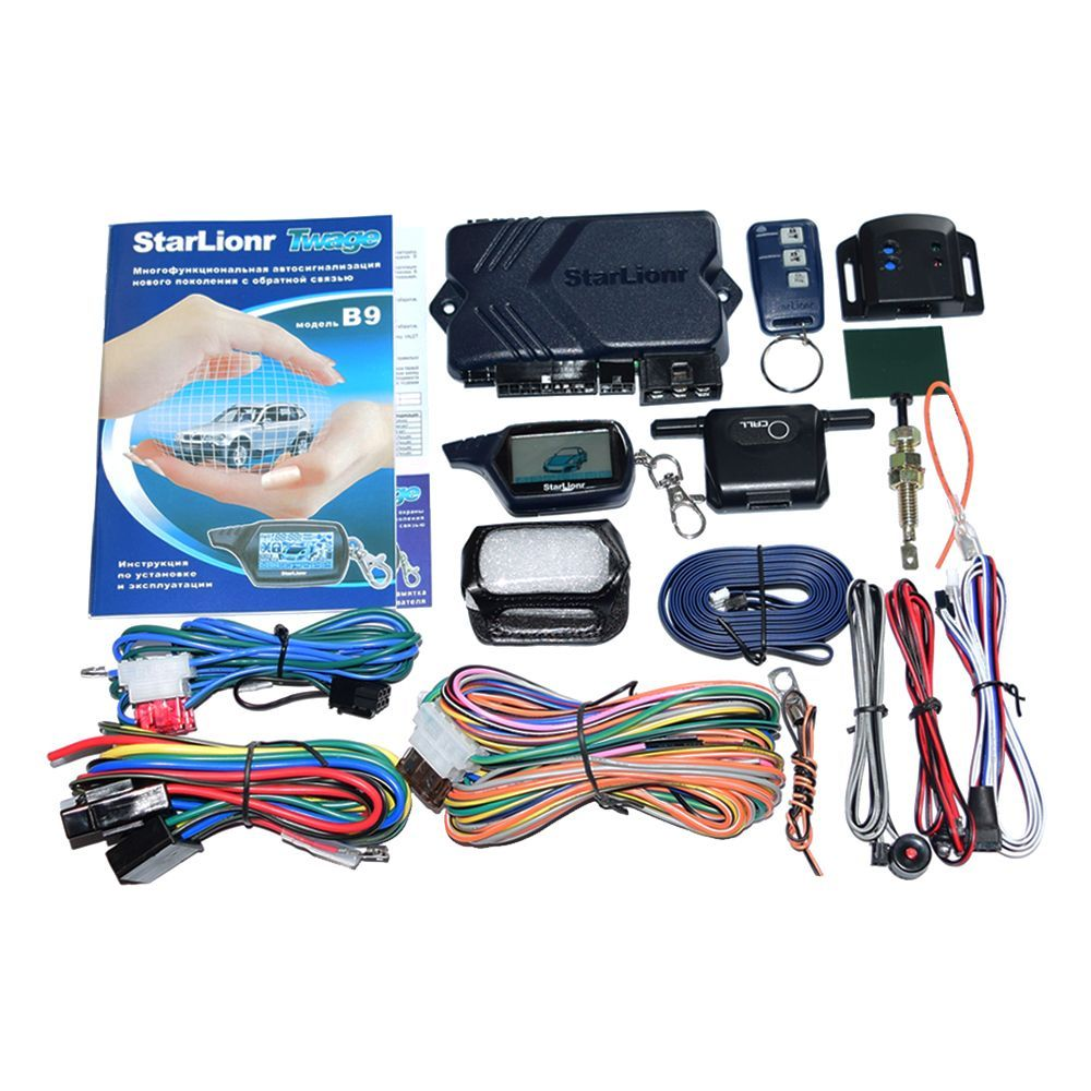 Russian Version Starlionr B9 Remote Engine <font><b>Start</b></font> Two Way Auto Car Alarm System with LCD Fob Key Chain Two-Way Anti-Theft Device