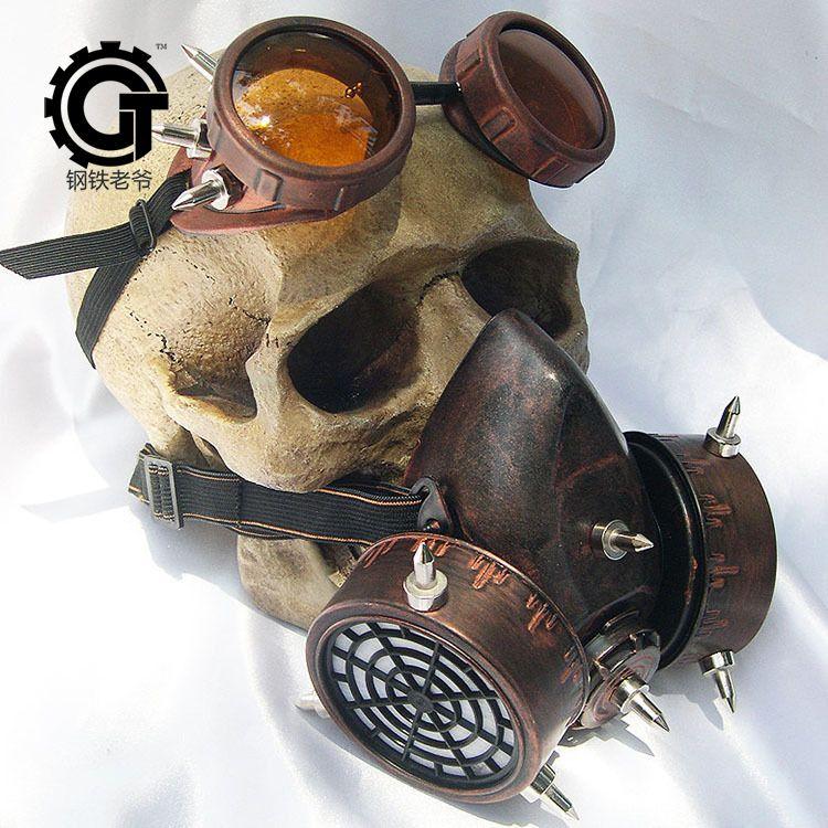 Steampunk lunettes masques à gaz lunettes Cosplay accessoires gothique Anti-buée Haze hommes et femmes masque
