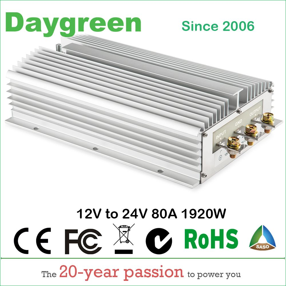 12V TO 24V 80A STEP UP DC DC CONVERTER 60 AMP 1920Watt H80-12-24 Daygreen CE RoHS Certificated