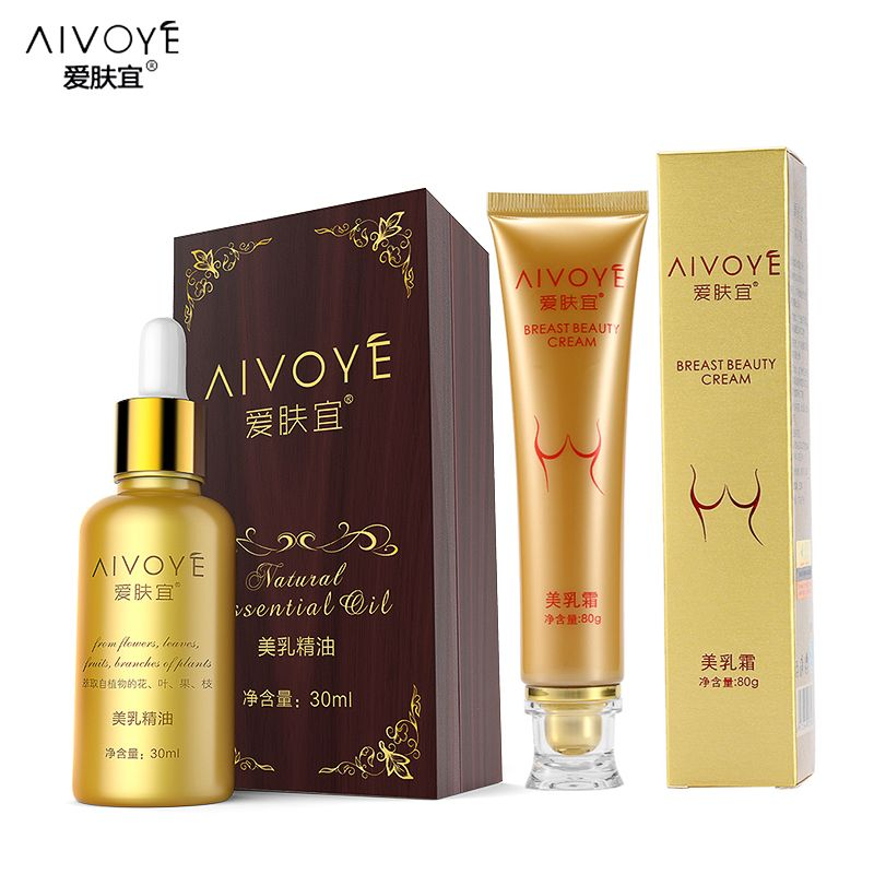 AFY(AIVOYE) 2pcs/lot Breast Care Set Including Breast Beauty Cream+Breast Enlargement Essential Oils Breast Enhancement Cream