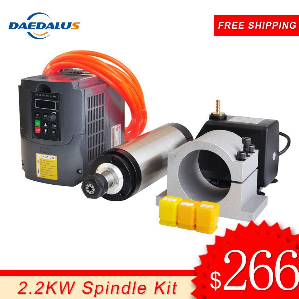 Kostenloser Versand CNC Spindel 2.2KW Wasser Gekühlt Spindel Motor + 220 V/110 V Inverter + 80 MM Clamp + wasser Pumpe + 3 stücke ER20 Collet