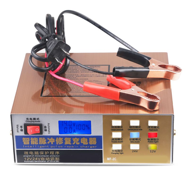 110V 220V Automatic Electric Car Battery Charger Intelligent Pulse Repair Type Battery Charger Auto Motorcycle 12V/24V 6AH-100AH
