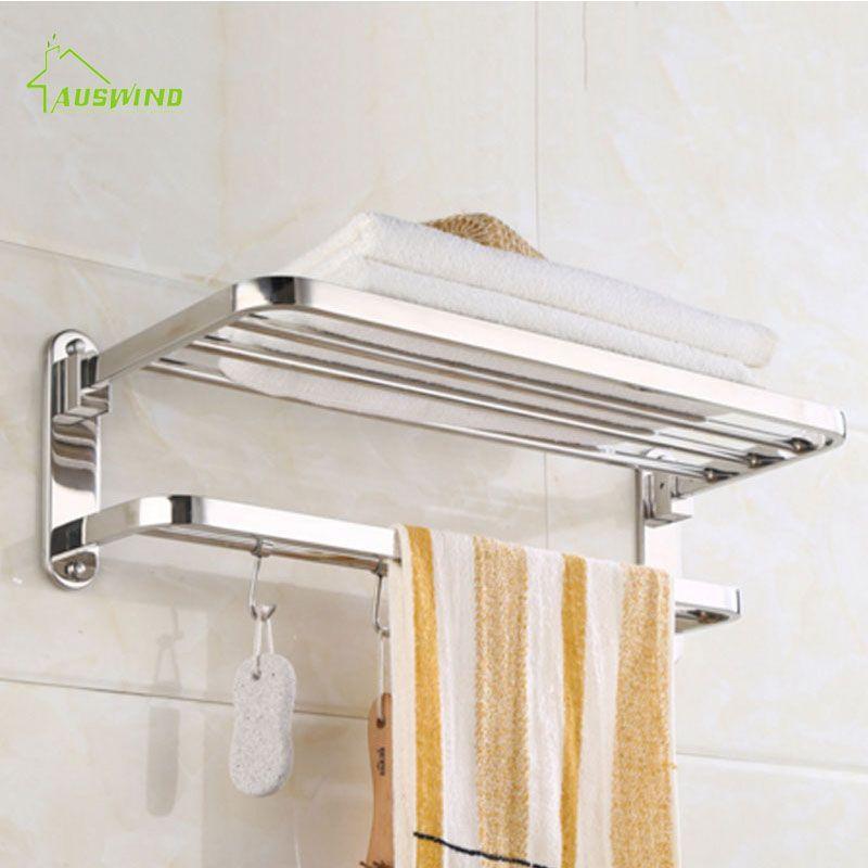 AUSWIND Modern sliver polish Folding towel rack stainless steel hotel towel rack bathroom accessories rack wall mount 60 cm