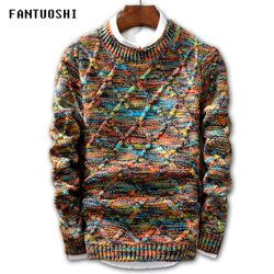 Sweater Men 2019 Brand fashion Pullover Sweater Male O-Neck stripe Slim Fit Knitting Mens Sweaters Man Pullover Men size 5XL