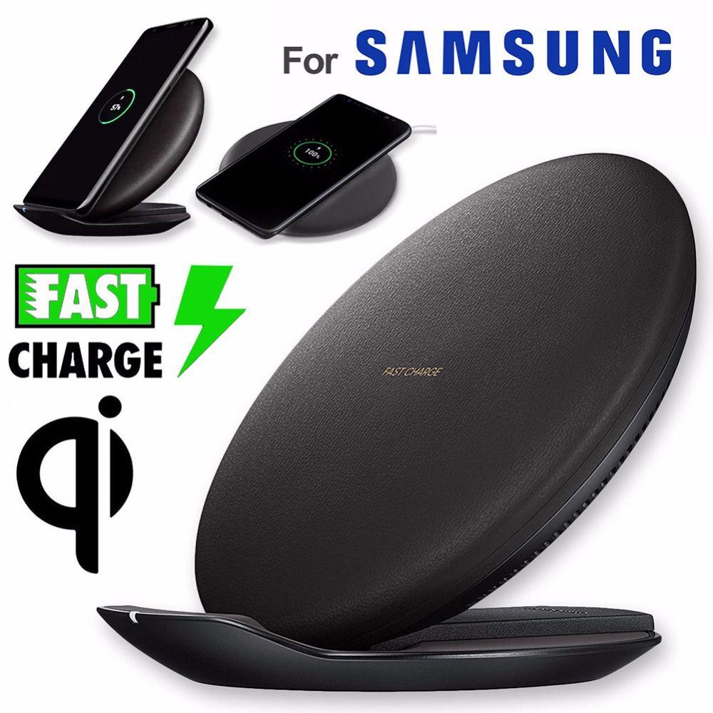 SAMSUNG QI Sans Fil chargeur EP-950 Rapide Chargeur Pad pour SAMSUNG NOTE 8 GALAXY S8 SM-G9500 SM-G950U S8 + G95 Rêve 1 An de Garantie