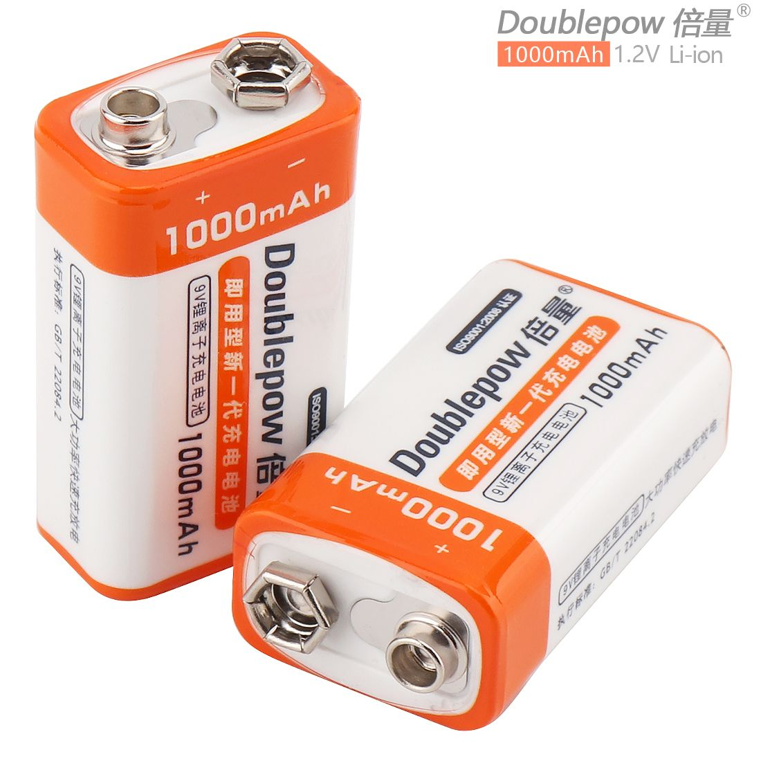 Doublepow 2pcs 9V 1000mAh High Capacity Li-ion LSD Rechargeable Battery with 1200 Cycle for Multimeter/Wireless Microphone/Alarm