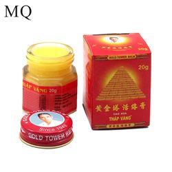 Вьетнам Золотой башни бальзам 20 г/бутылки снятия зуда мышц суставов ревматизме болеутоляющее детумесценция мазь активный крем