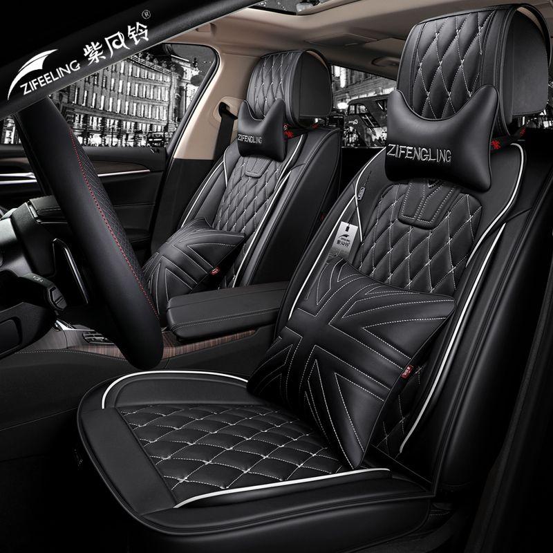 Für Mazda 3/6/2 MX-5 CX-5 CX-7 3D Volle Surround Design Sport Kissen Leder Schwarz Rot Orange braun Auto Sitzbezüge