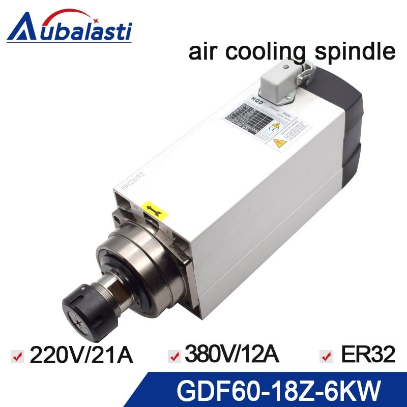 cnc spindle 6KW air cooled spindle motor 380V 220v with 4pcs bearing 18000RPM ER32 300hz For CNC milling router machine